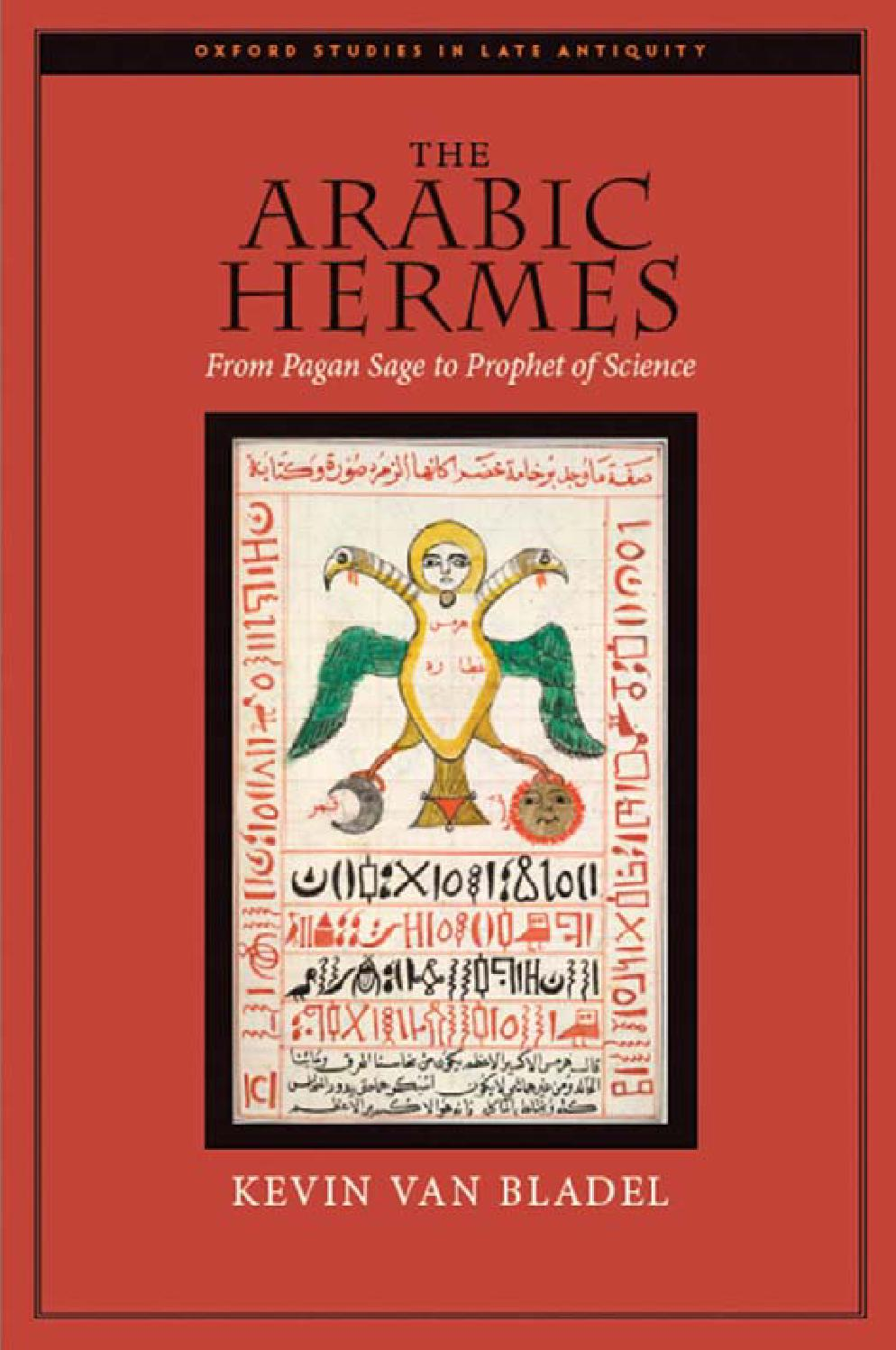 The Spirits of Hermes. Riddle in each bottle
