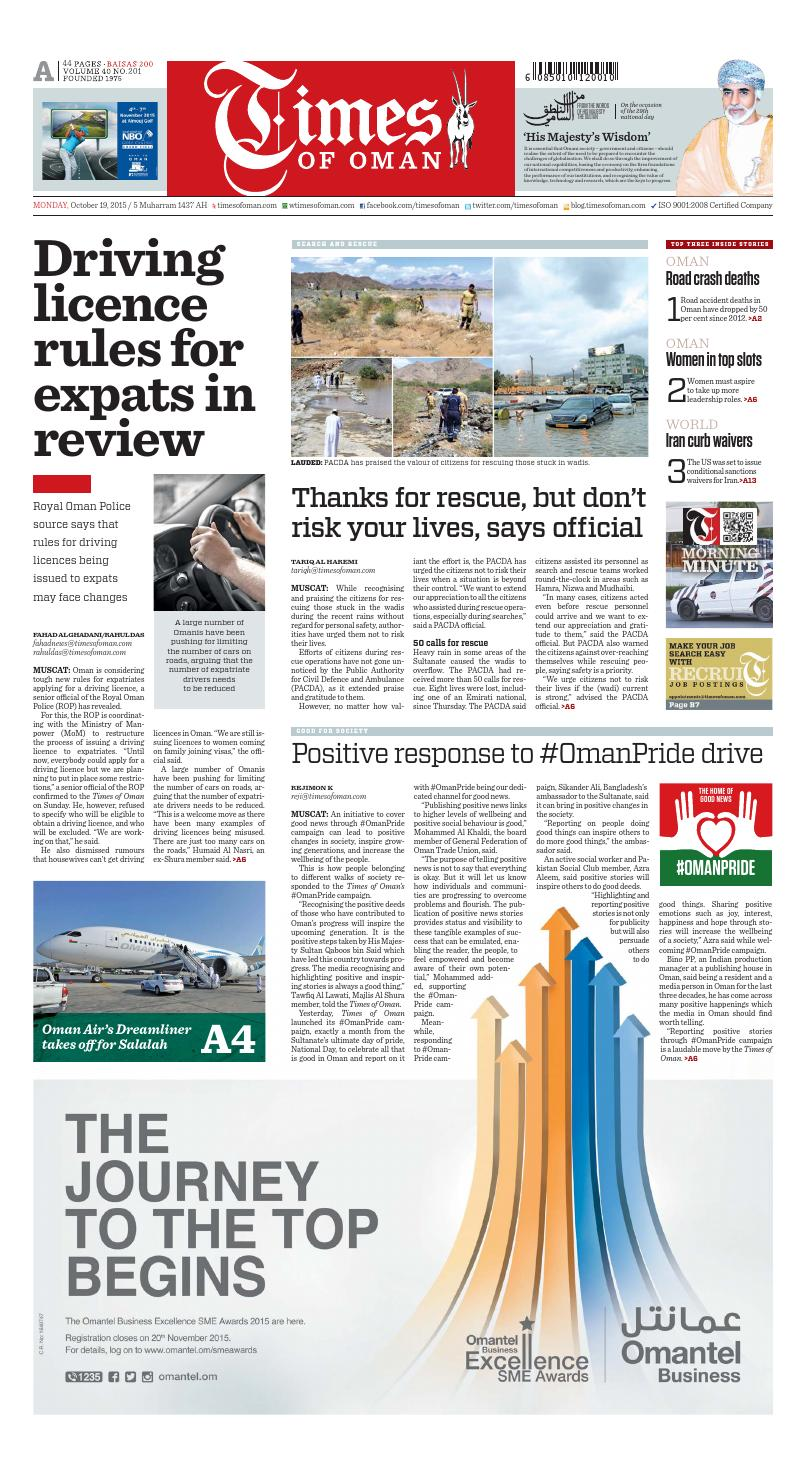 Times of Oman - October 19, 2015 by Muscat Media Group - issuu