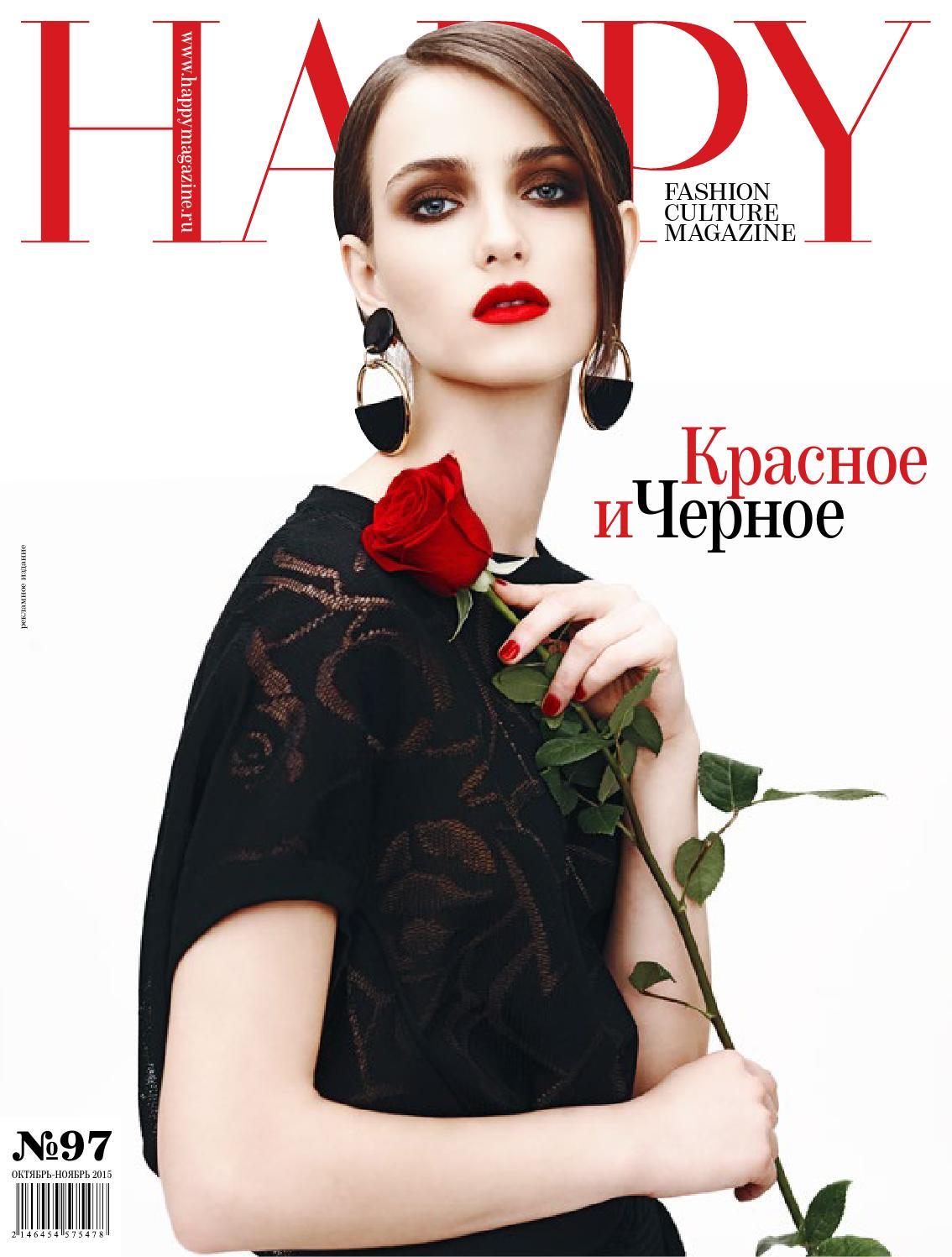 sarah el cultured magazine - 800×800