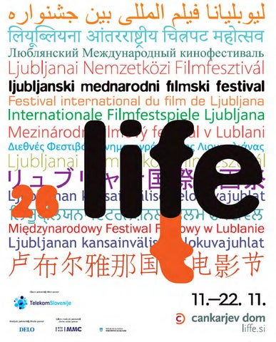 Katalog 26 liffe 2015 by cankarjev dom issuu page 1 fandeluxe Image collections