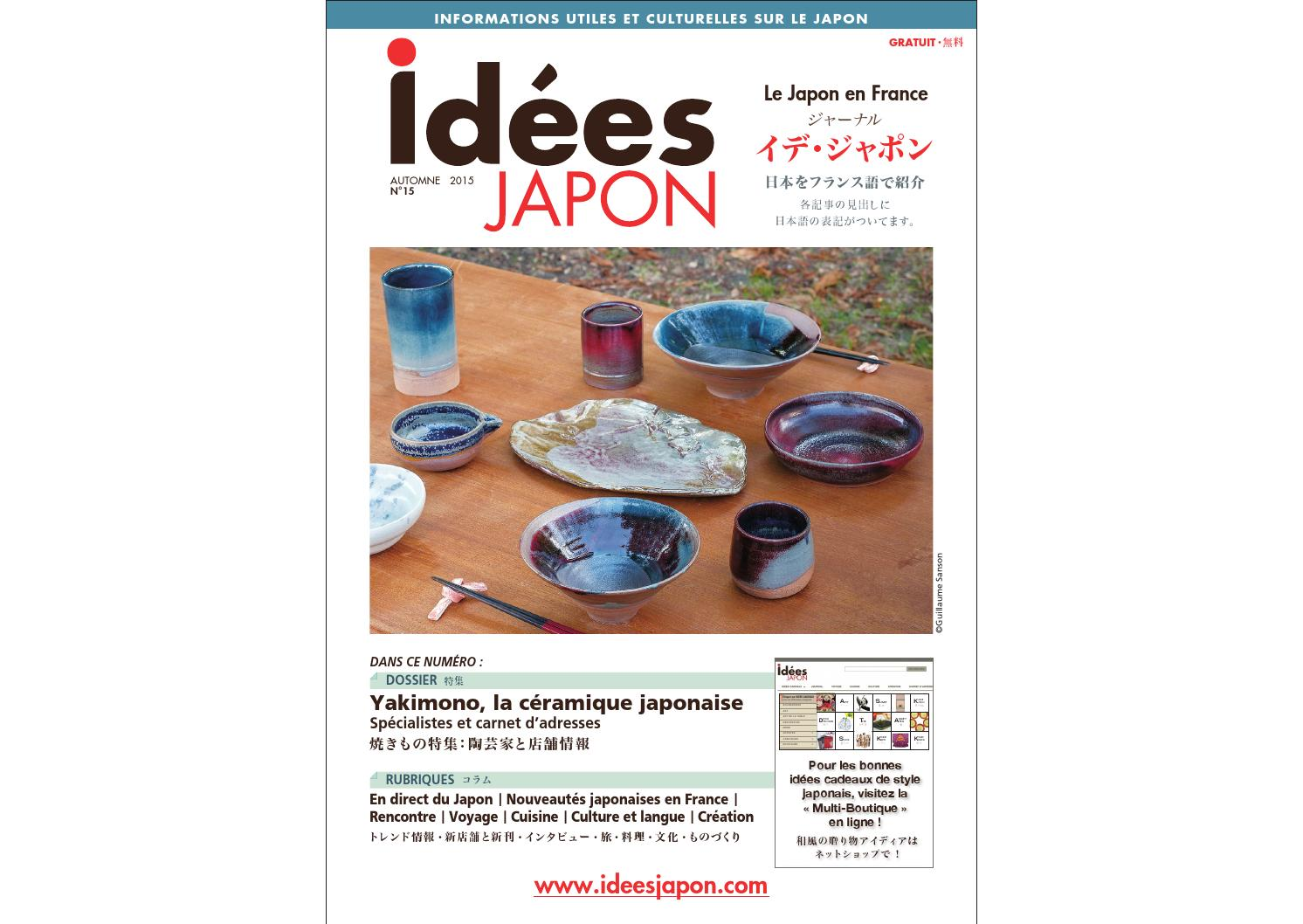 Chambre Adulte Style Asiatique idees japon automne 2015idees japon - issuu