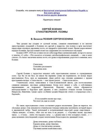 Vip индивидуалки на славЯнском бульваре