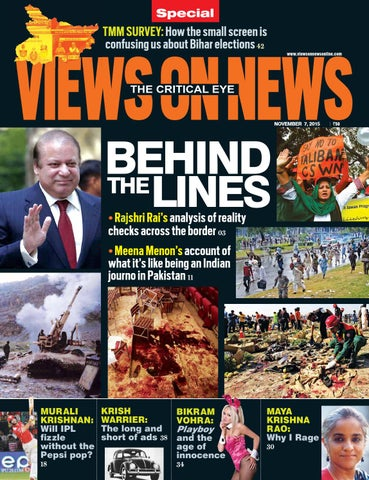 views on news 07 november 2015 by India Legal - issuu