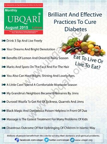 Monthly Ubqari Magazine August English 2015 by Ubqari - issuu