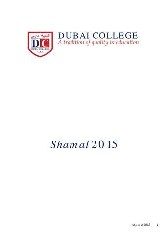 Issuu shamal15test by gareth - issuu 44f37e794