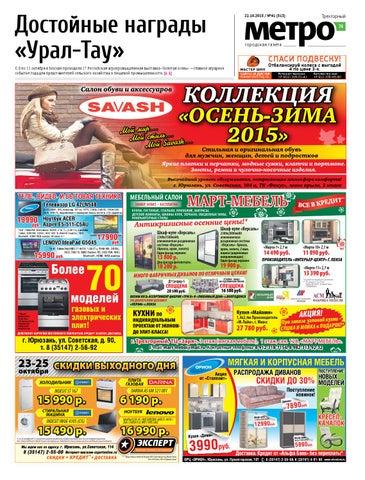 Трудовой договор Трехгорный Средний переулок трудовой договор для фмс в москве Хитровский переулок
