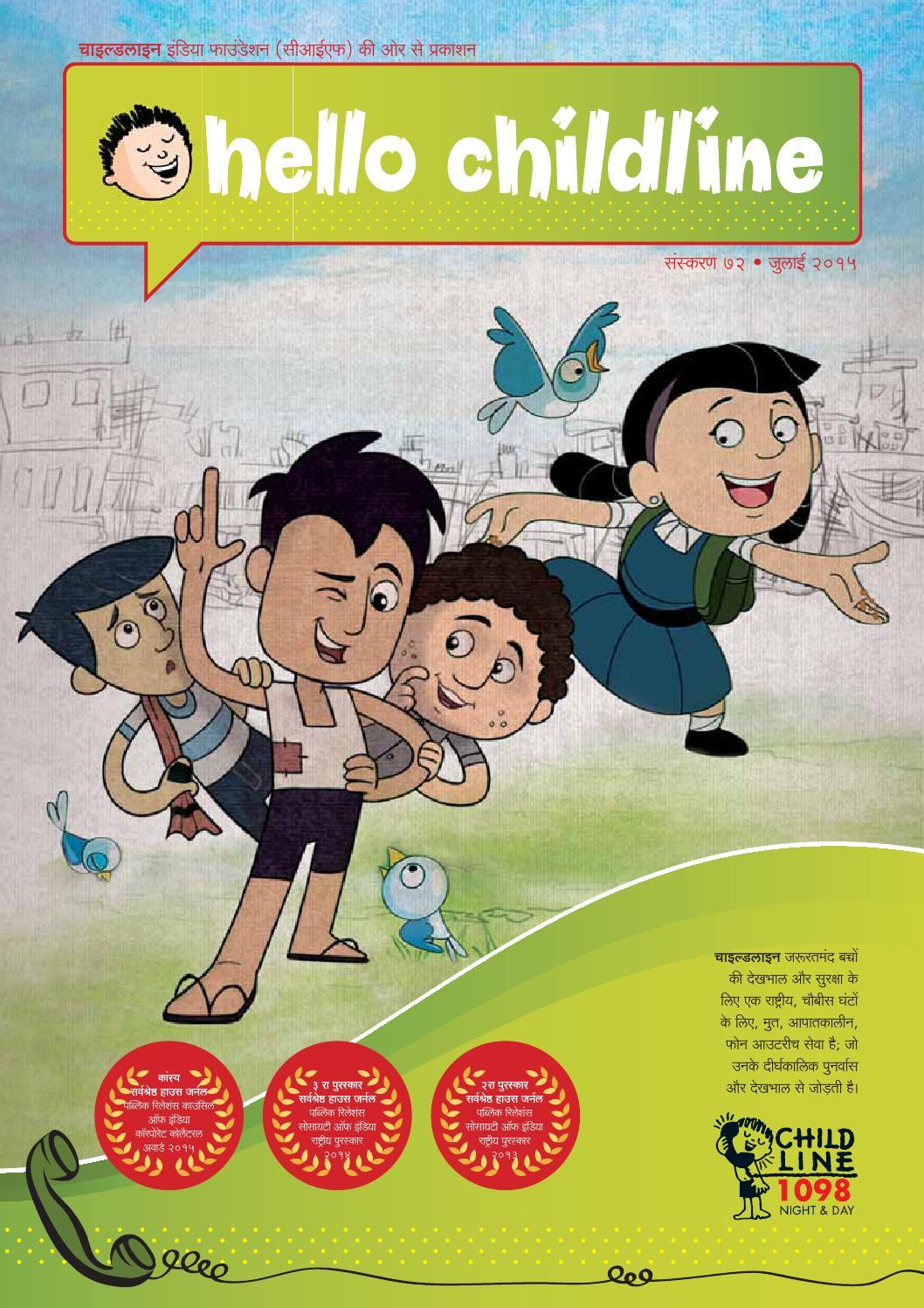 Hello CHILDLINE July 2015 Hindi Edition by CHILDLINE India