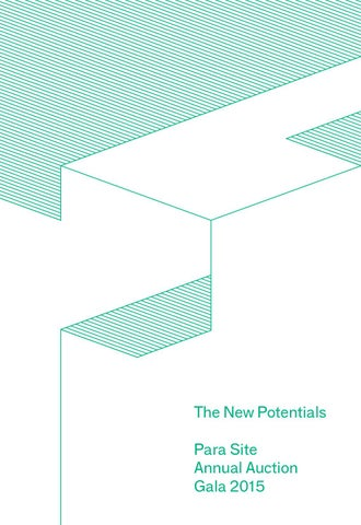 522b160332f0 The New Potentials by Para Site - issuu