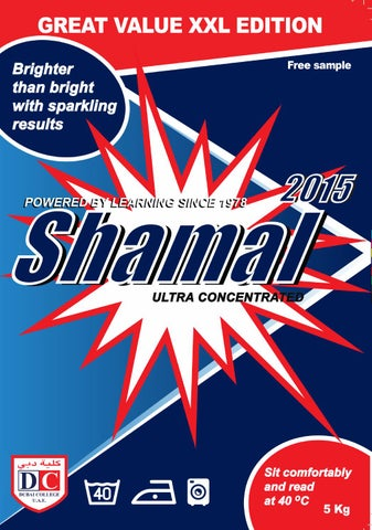 Shamal 2015 by Dubai College - issuu 4ce62566f