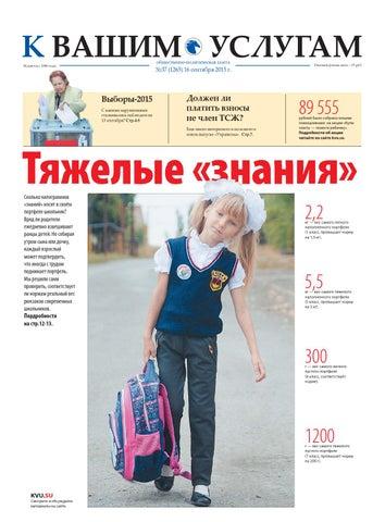 a34275888777 Газета
