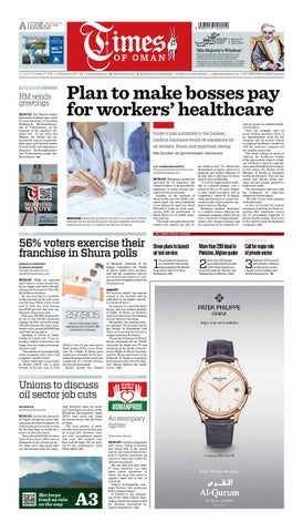 Times of Oman - October 27, 2015