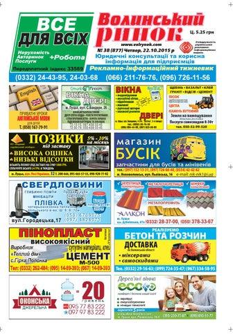 381dd85f994879 Рекламно-інформаційний тижневик