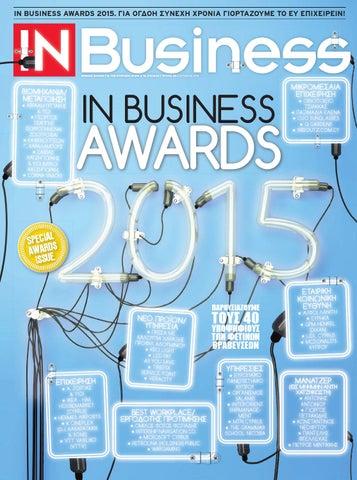 134d05bce8 INBusiness Magazine issue 116 by INBusiness - issuu