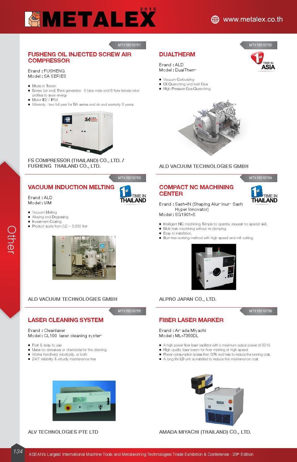 MTX 2015 Product Bulletin #2 by Reed Tradex Co , Ltd  - issuu