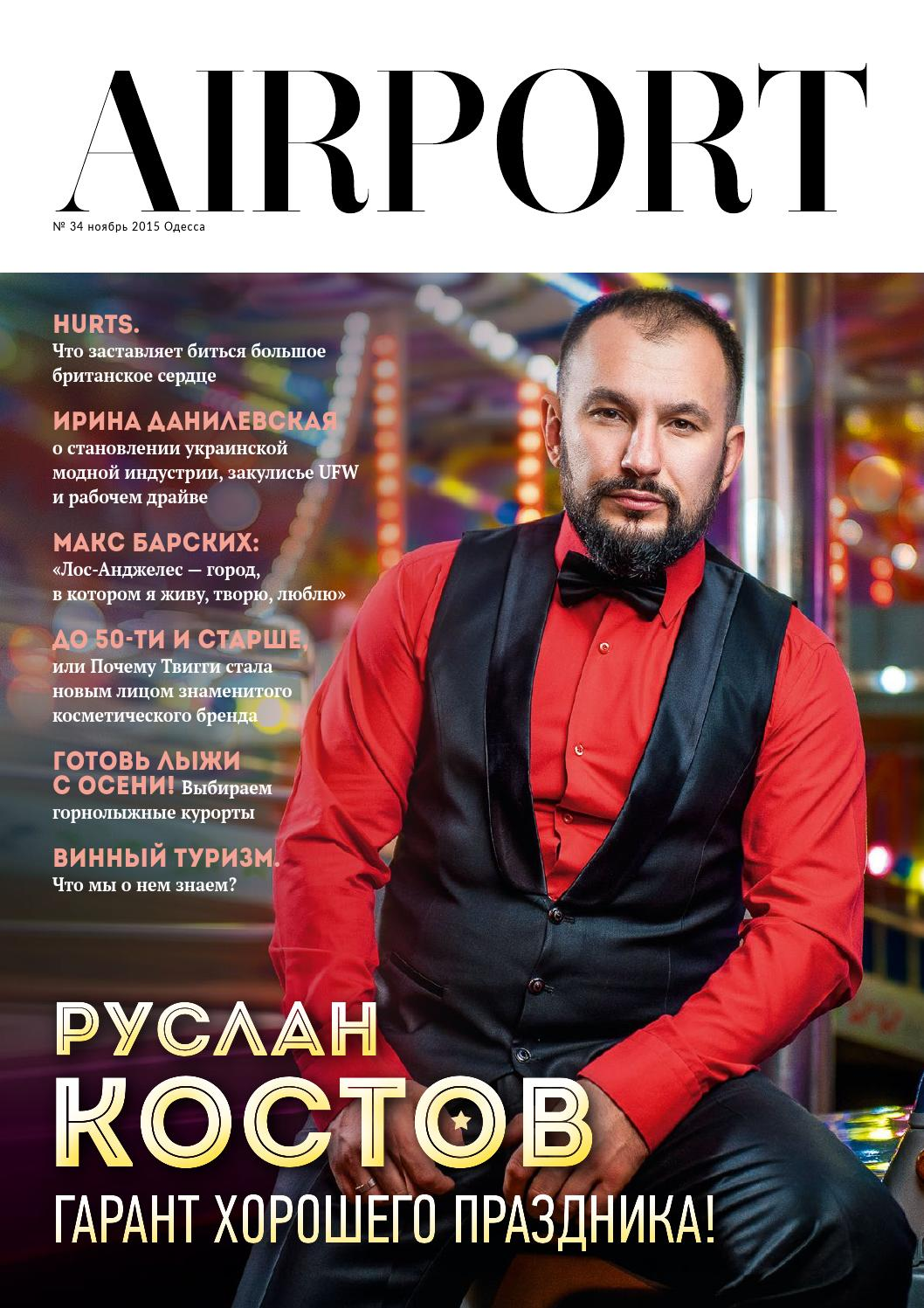 November 15 by Airport Magazine Odessa - issuu 2a94cf951b9