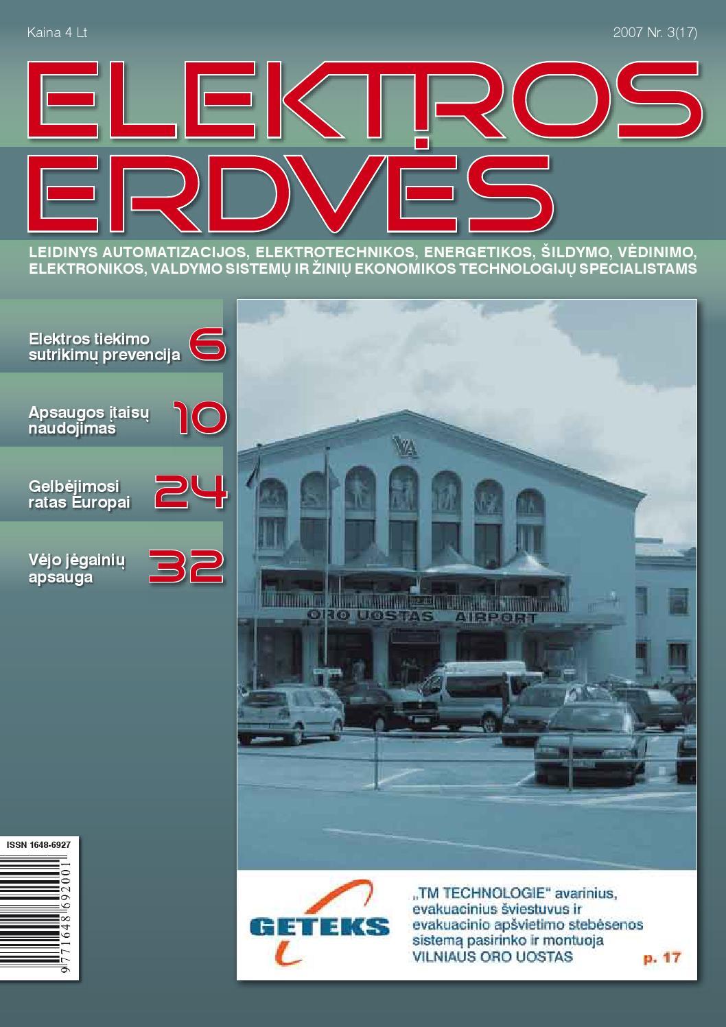 prekybos žurnalų sistema