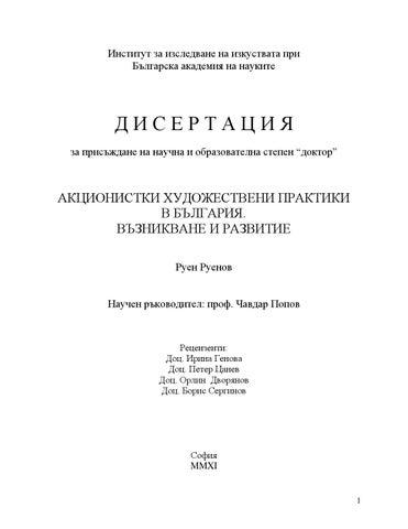17c400959e4 Ruen Ruenov by Maria Vassileva - issuu