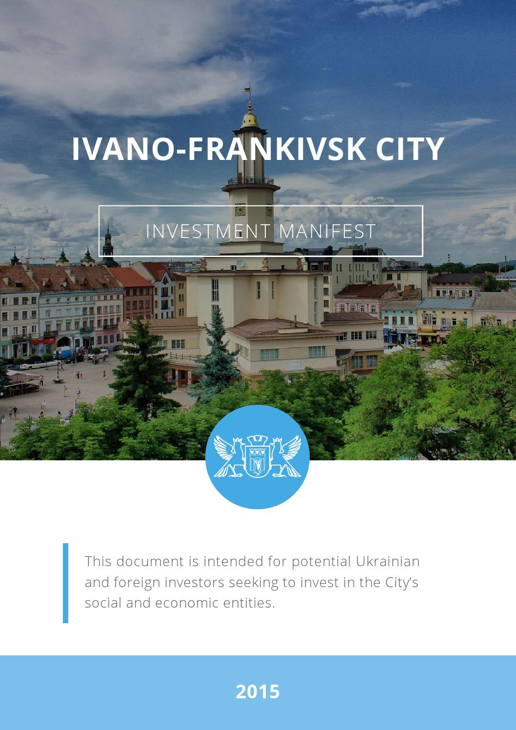 Providers in Ivano-Frankivsk region: a selection of sites