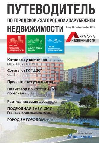 Аренда коммерческой недвижимости лен.обл.приозерск аг. итака аренда офиса в пушкино московской области
