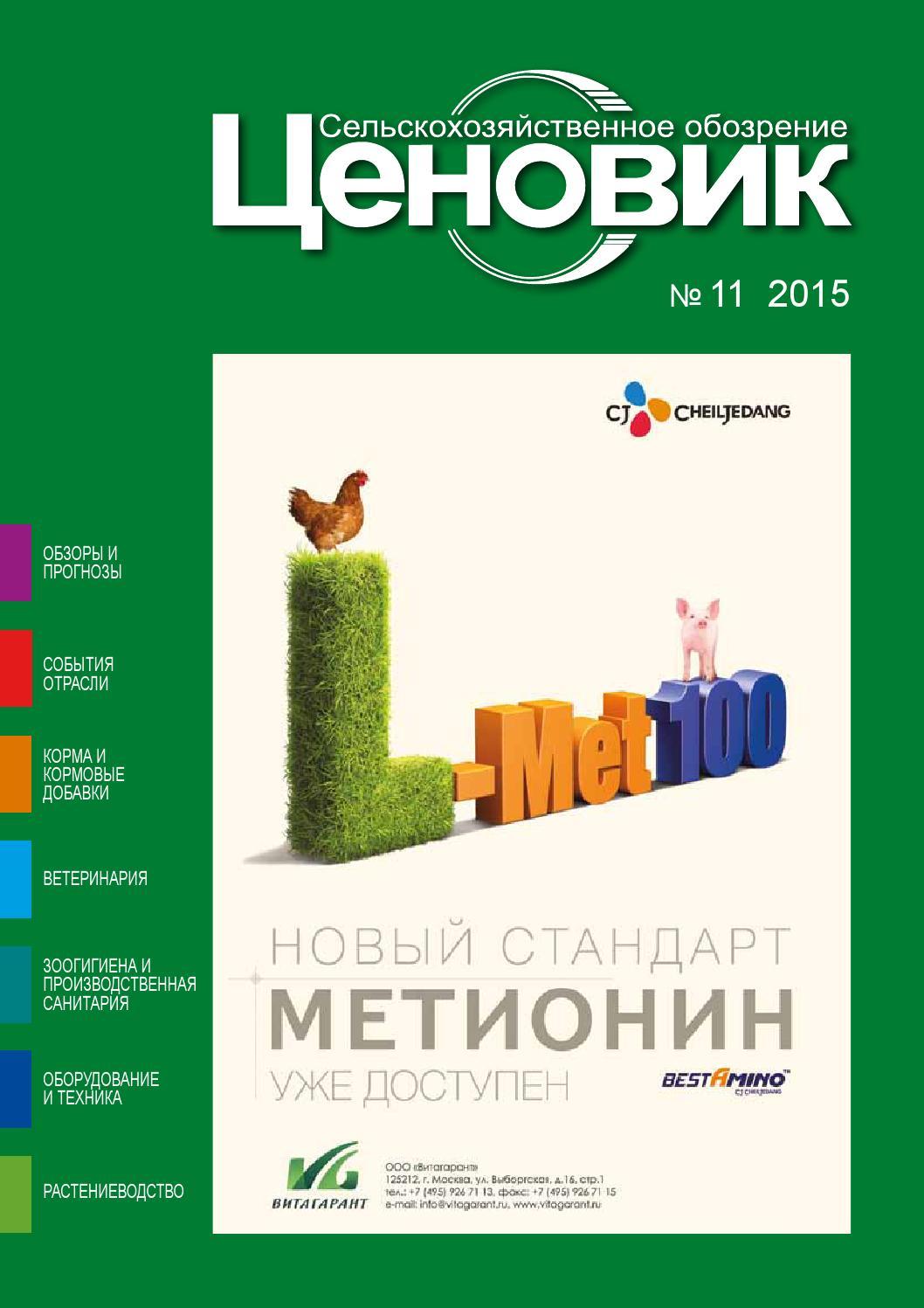 online Lexikon der Wirtschaftsinformatik