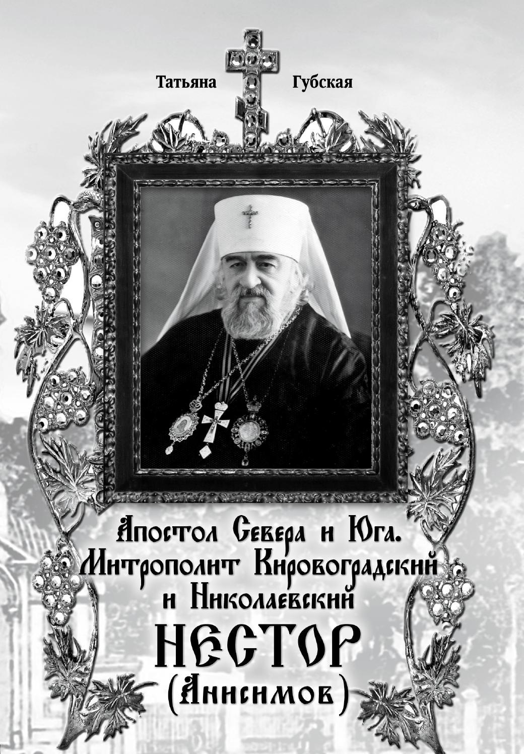 Сапсай кавалер георгиевских крестов