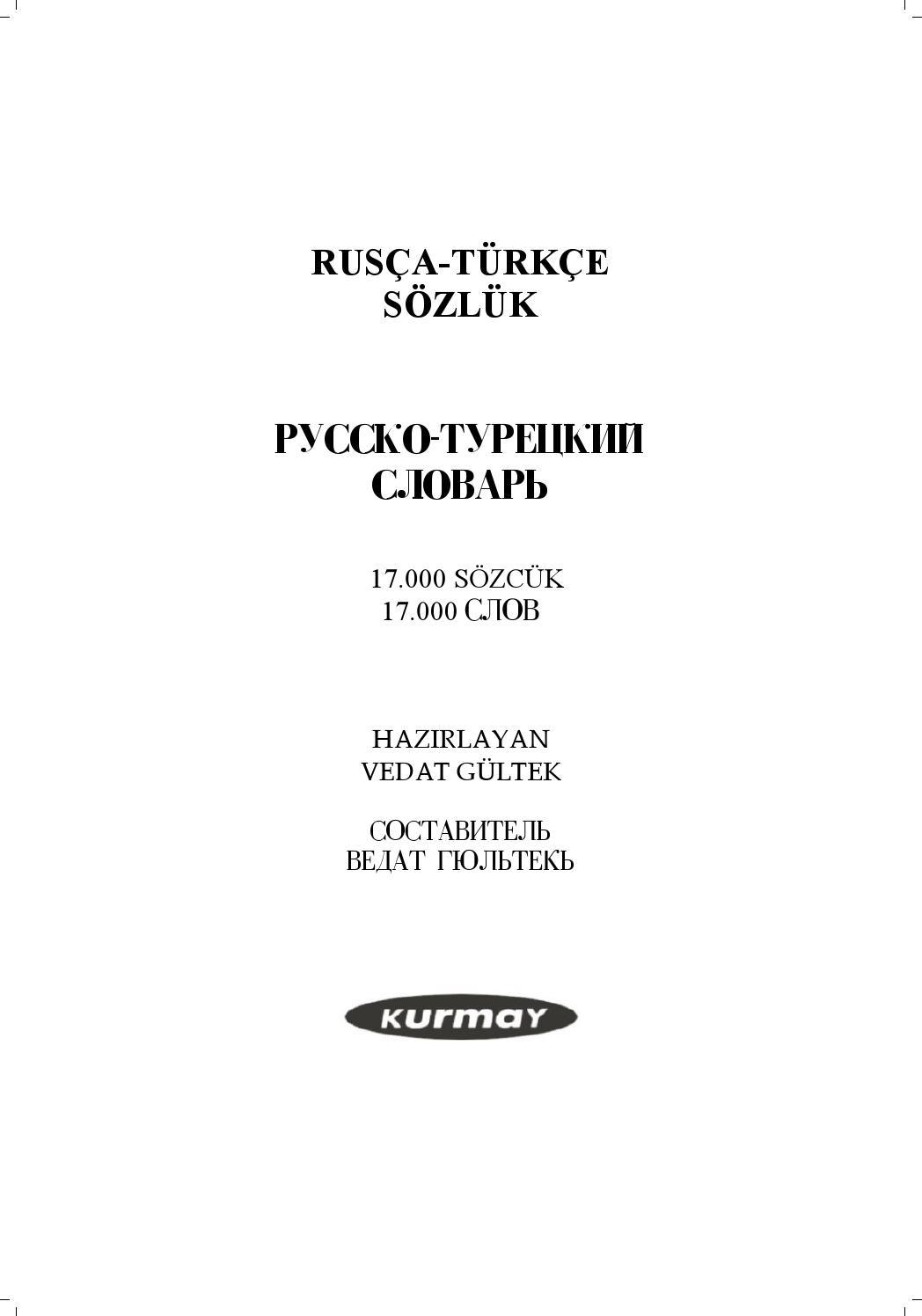 Rusça olanlar: kural ve anlam