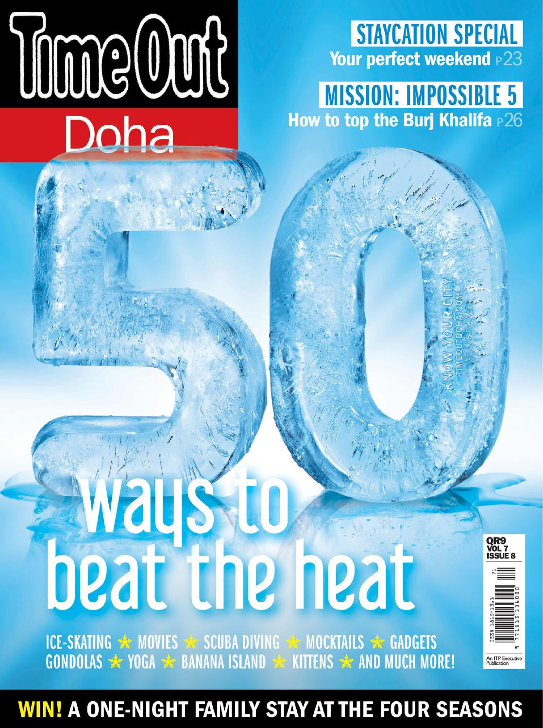 Magzbox com time out doha august 2015 by hlespoaslaos - issuu