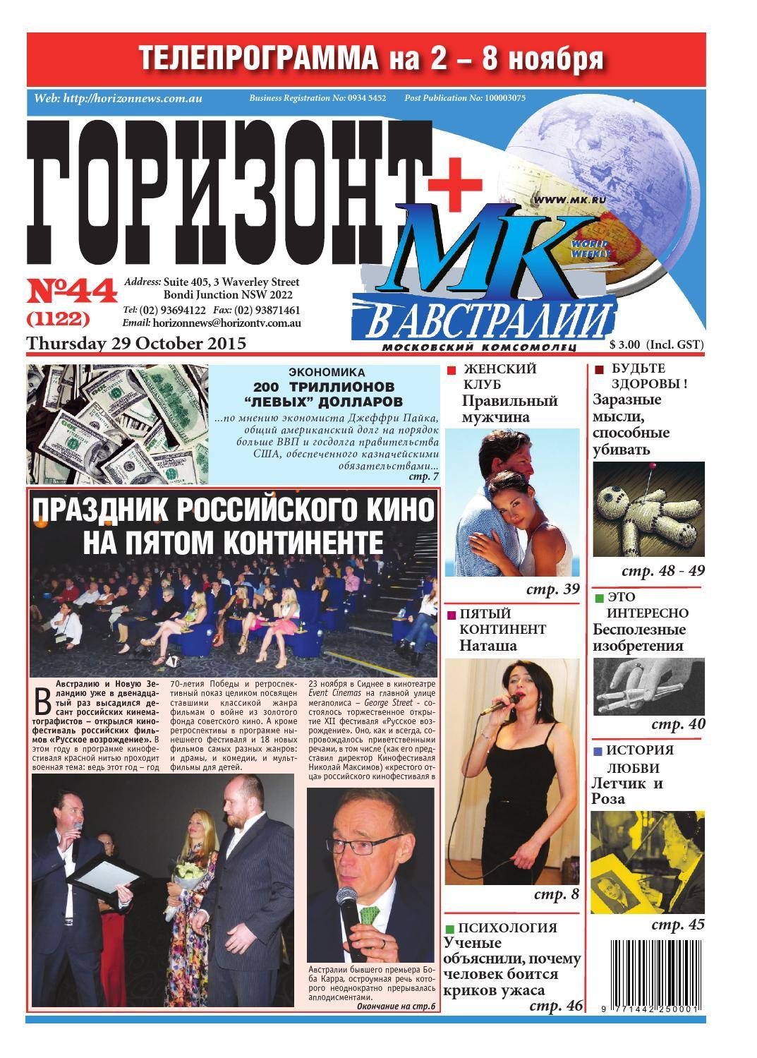 Проститутки москвы поиск пост метро