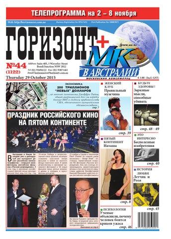 Казино вулкан на телефон Большое Сорокино установить вулкан казино 250 рублей