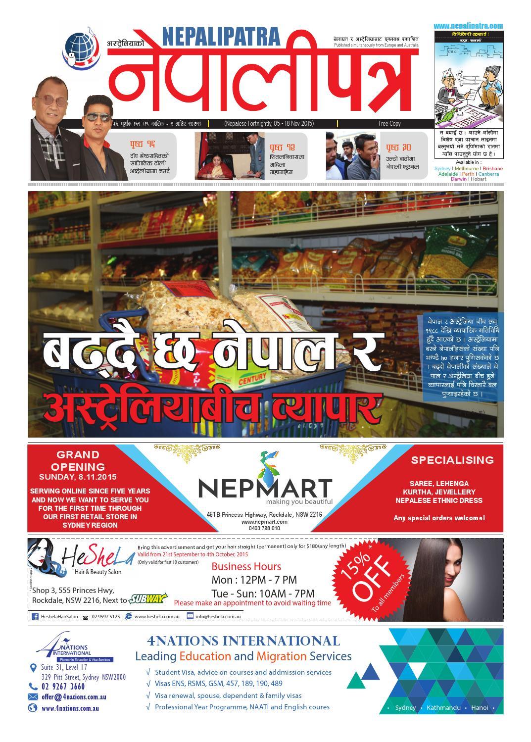 Australia Ko NepaliPatra Issue 162 by Global NepaliPatra Print