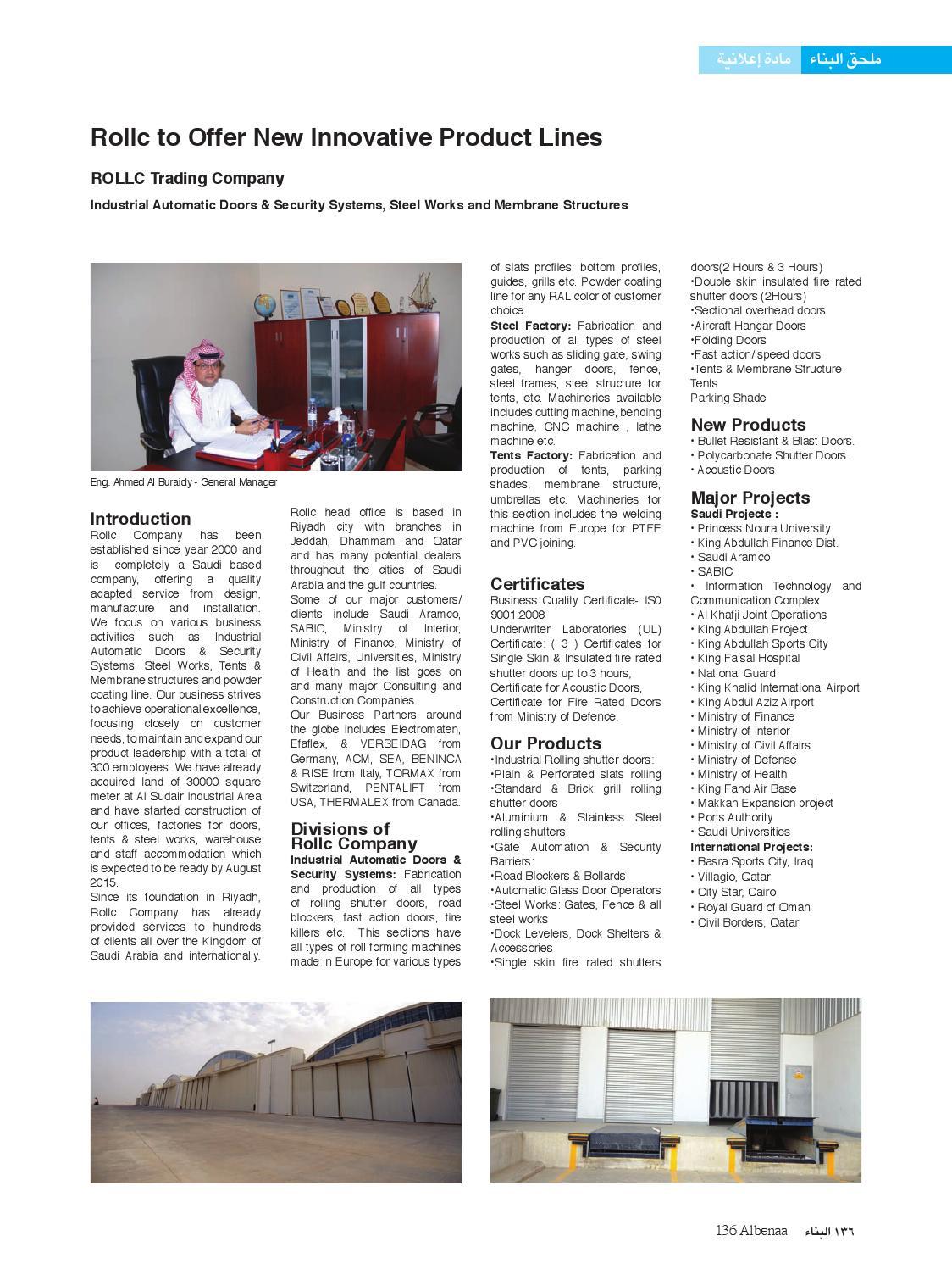 Issue 300 by مجلة البناء - issuu