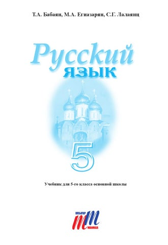 Русские девочки сосу член