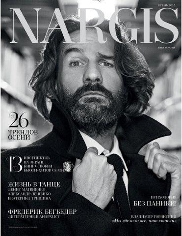 7da546d2e957 Nargis Ukraine Autumn 2015 | Наргис Украина Осень 2015 by Nargis ...