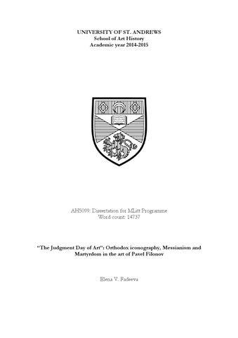 anna kovtun dissertation