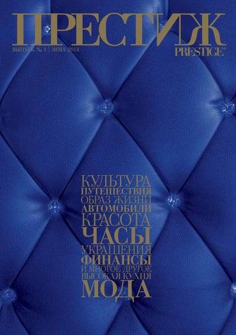 20413898df8d PRESTIGE Russkiy Volume 1 by rundschauMEDIEN AG - issuu