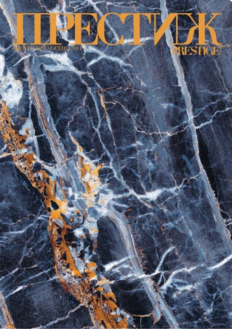 PRESTIGE Russkiy Volume 4 by rundschauMEDIEN AG - issuu 12fb1fa0a26