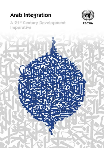 Arab Integration: A 21st Century Development Imperative by