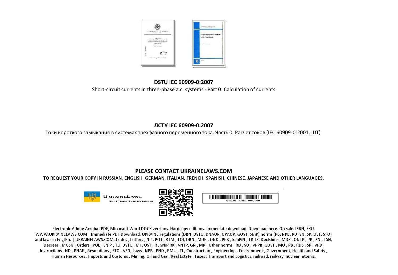 60909-0 pdf iec