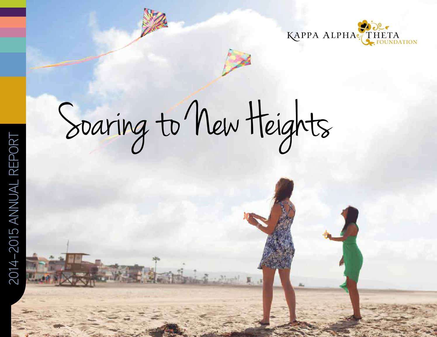 Theta Foundation's 2014-2015 Annual Report by Kappa Alpha