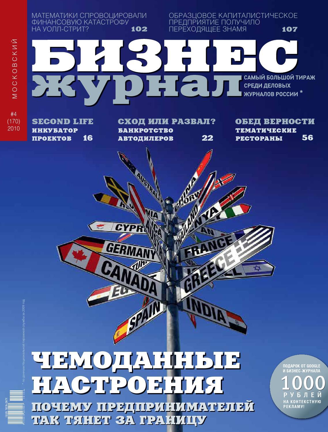 Russland chatroulette Chatroulette —