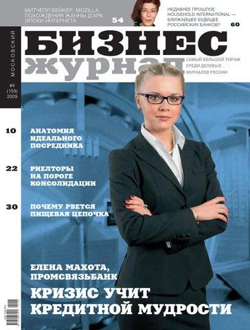 Объявления риск-бизнес 01.10.08.работа доска объявлений взфэи для первокурсников в г.москве
