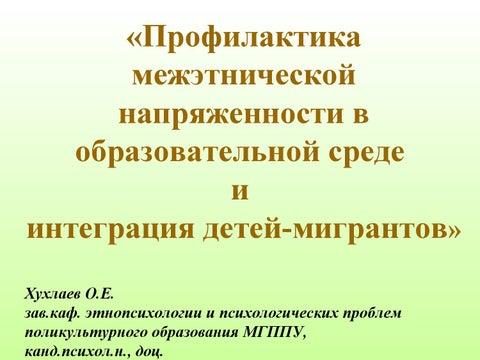 Диссертация Таможенный Союз Особенности западноевропейской интеграции