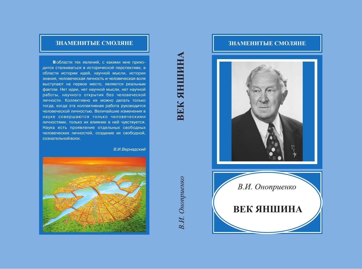 Миллер е.н большой универсальный учебник немецкого языка ульяновск 1997 648 с версия для печати