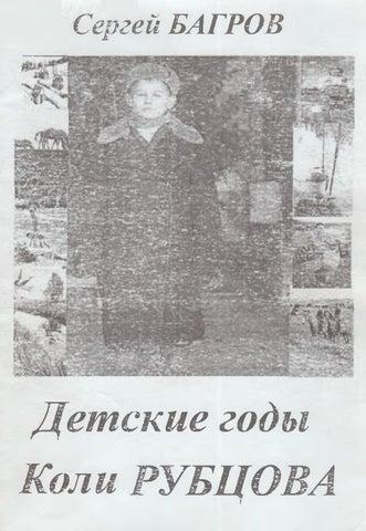 Барабанный грохот в Великий Устюг дробилка щековая др-1