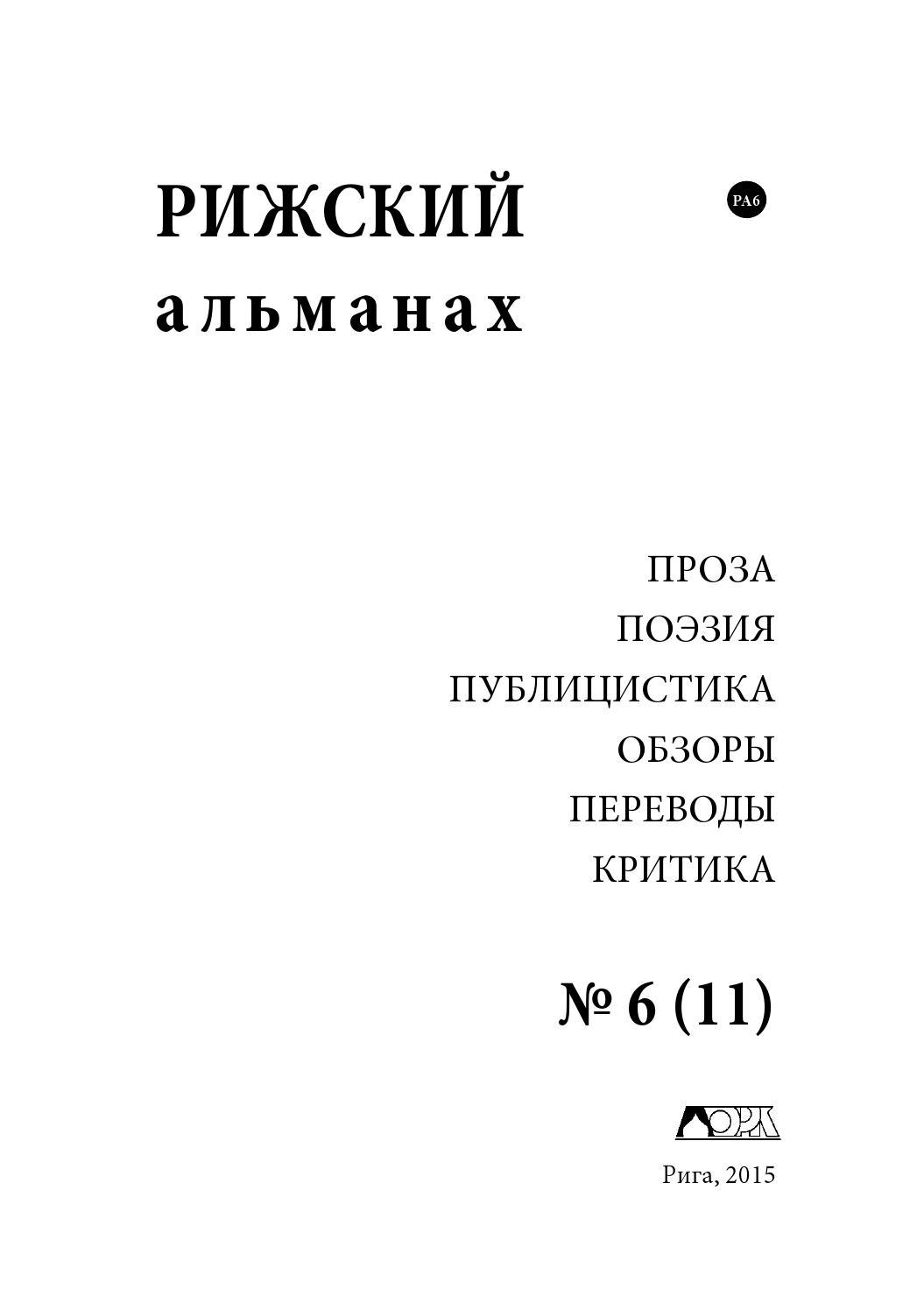 Цветы многолетние в россии