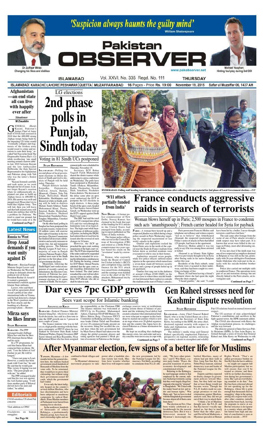 Ep2015nov19 by Pakistan Observer - issuu