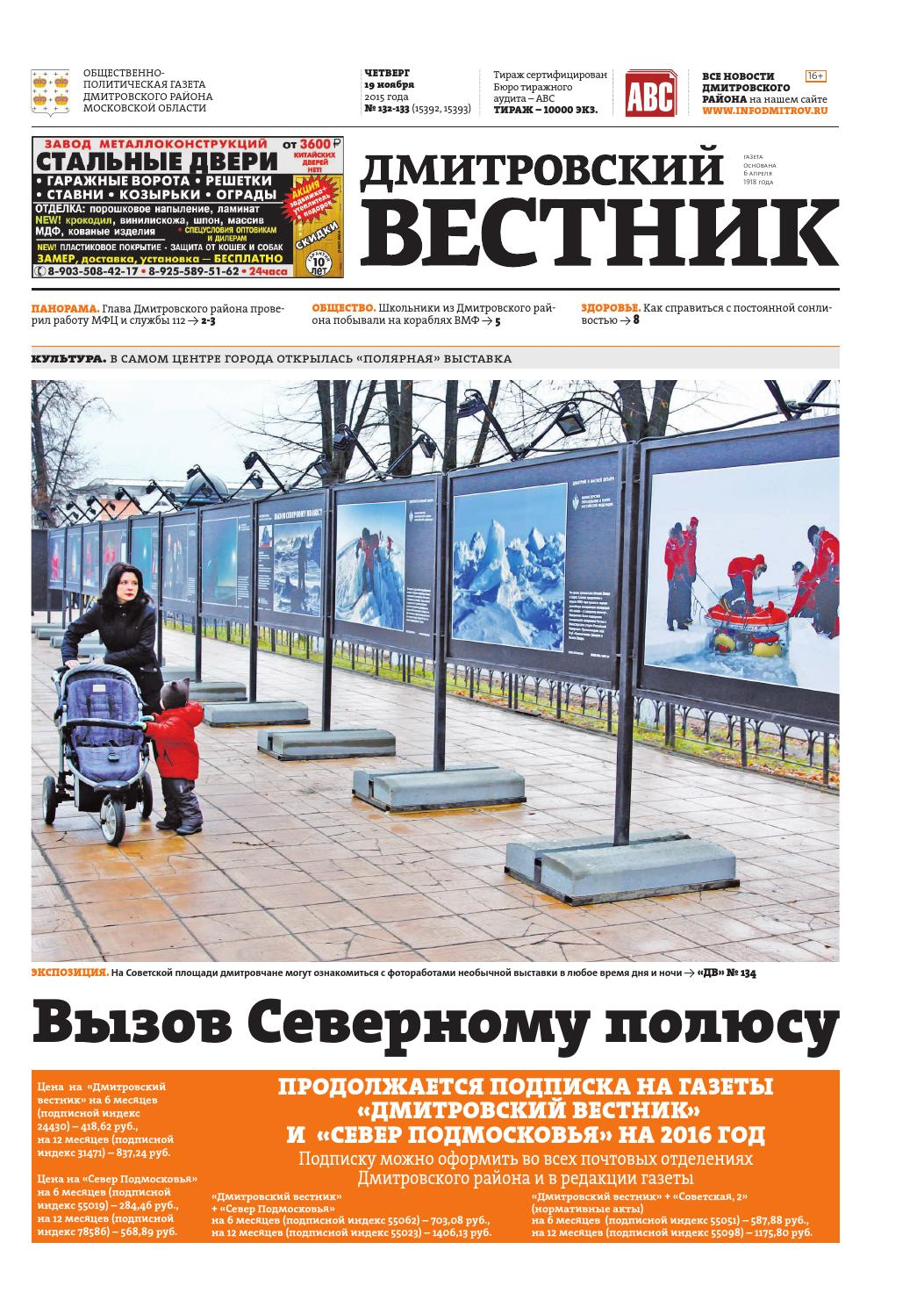Дмитров купить медицинскую книжку регистрация транспортного средства в гибдд иностранному гражданину