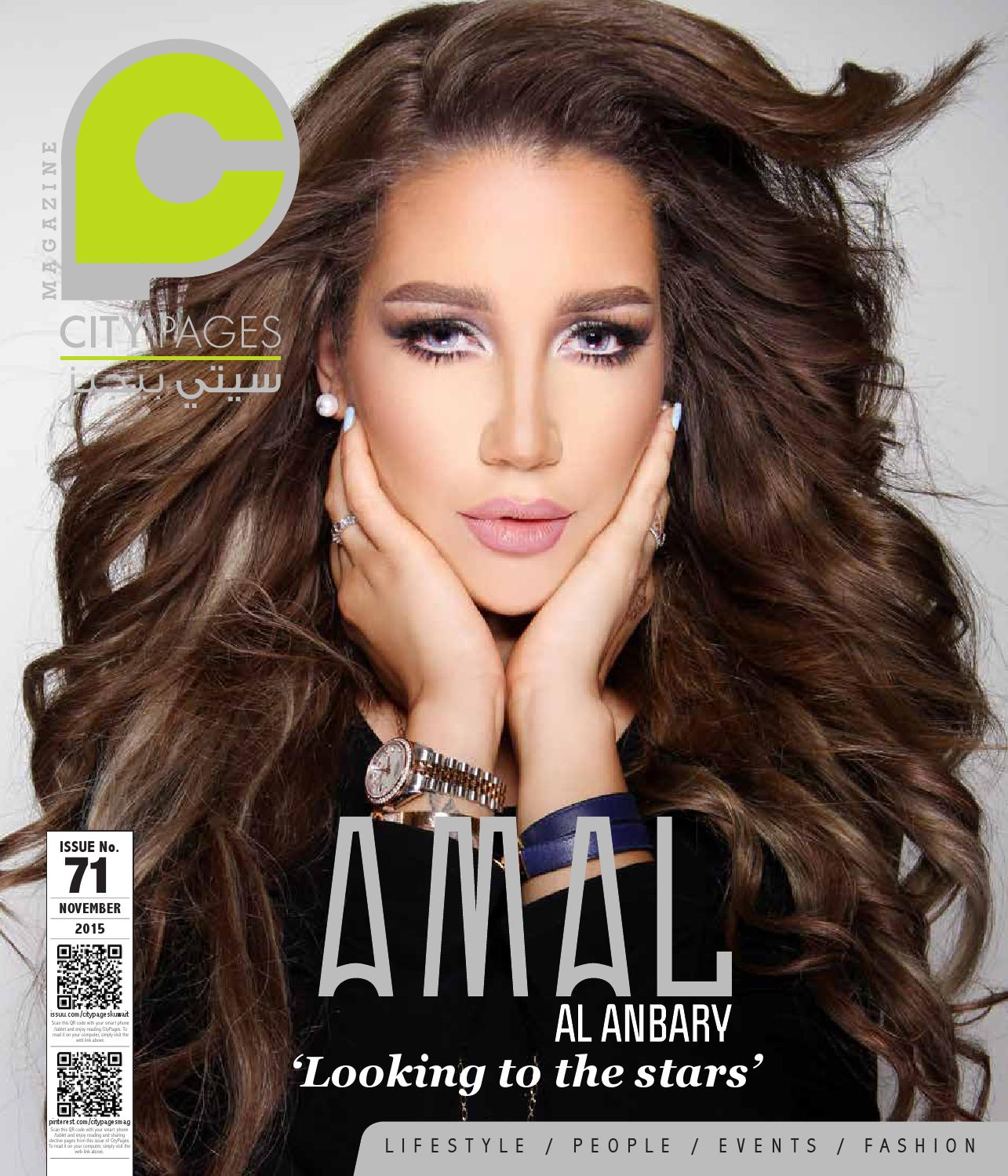 3b188cb5b3 CityPages November 2015 by CityPages Kuwait - issuu