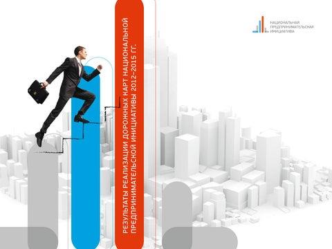 Заключение Организации Где Выполнялась Диссертация Коммерческие и некоммерческие организации Валютные операции на бирже