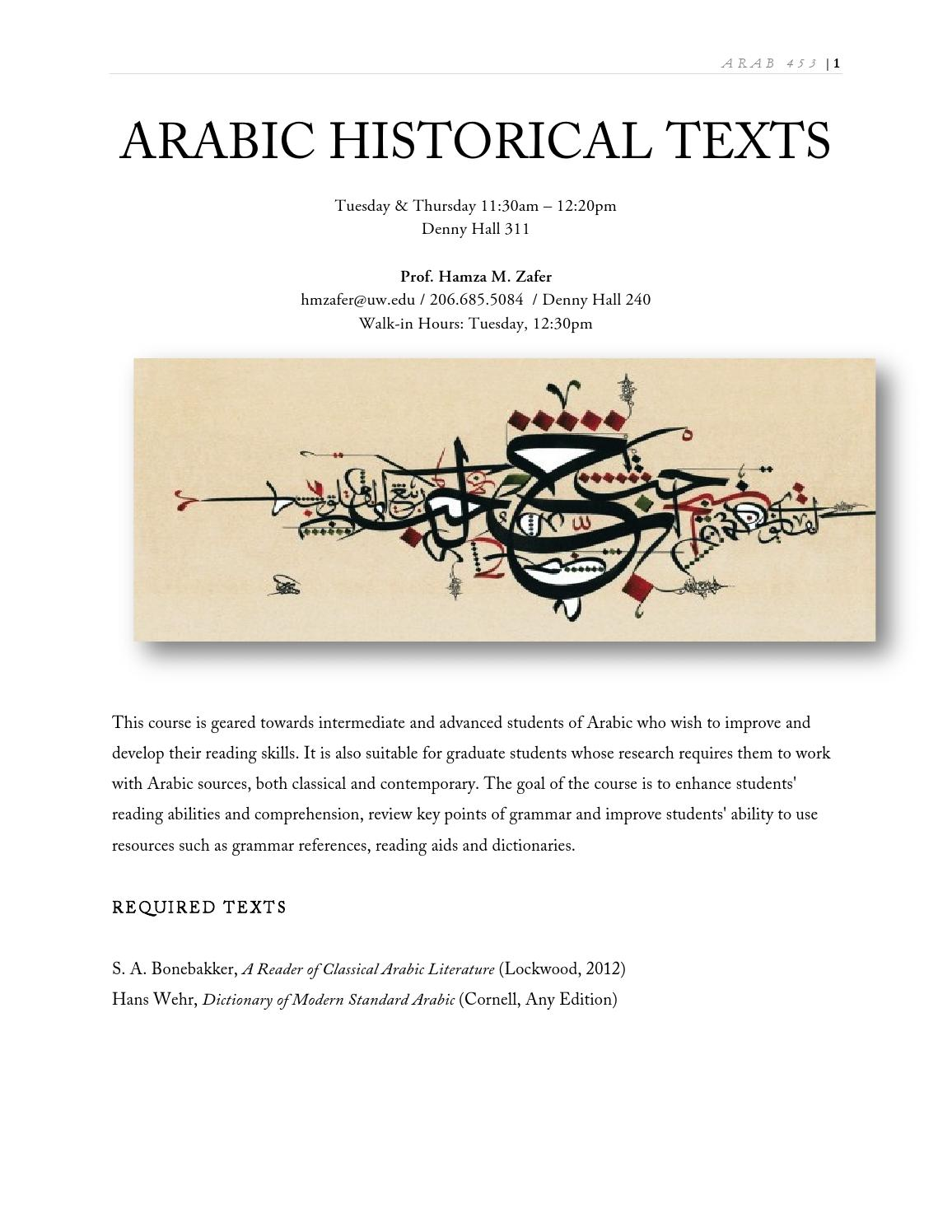 Arabic historical texts by H  M  Zafer - issuu